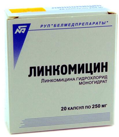 Линкомицин при ангине назначается исключительно редко.