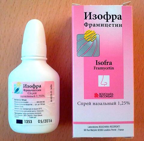 Изофра предназначен только для введения в нос. Хотя и при таком применении его эффективность сомнительна.