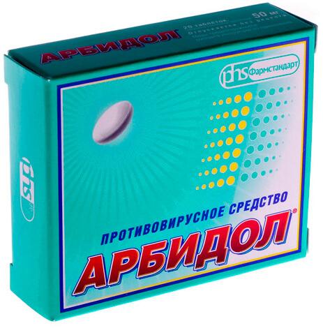Ни одно исследование не показало, что Арбидол может быть полезен при ангине, в том числе вирусной.
