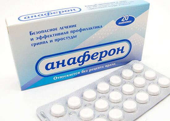Гомеопатические средства от вирусных инфекций не вызывают побочных эффектов, но и болезнь не лечат.