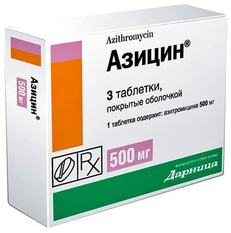 Только антибиотики обеспечивают достаточно надежную защиту от осложнений ангины.