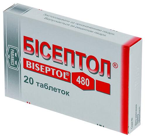 Бисептол - устаревшее, но всё ещё применяемое антибактериальное средство.