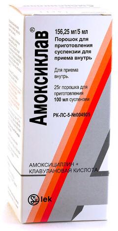 Амоксиклав выпускается в виде таблеток, его вовсе не обязательно колоть.