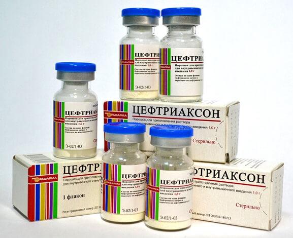 Цефтриаксон выпускается только в виде средств для приготовления инъекционных растворов.
