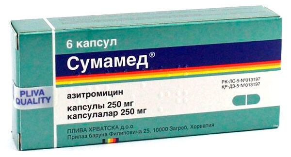 Основа лечения ангины - антибиотики системного действия. Азитромицин (действующее вещество Сумамеда) - один из них.
