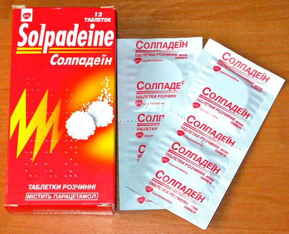 Жаропонижающие средства при ангине применяются только по необходимости при высокой температуре тела.