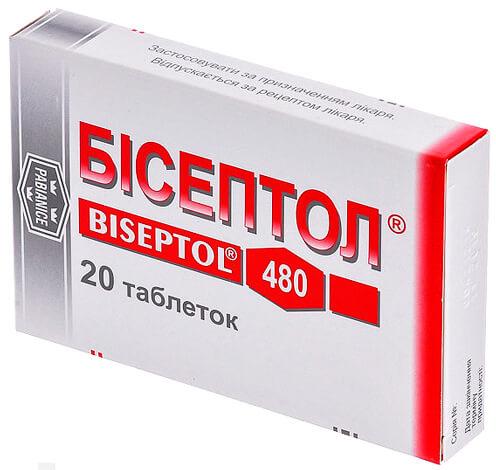 Сегодня применение Бисептола при ангине не считается целесообразным.