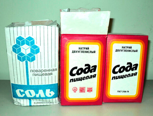 И соль, и растворы за сотни рублей при полосканиях оказывают примерно одинаковых эффект.