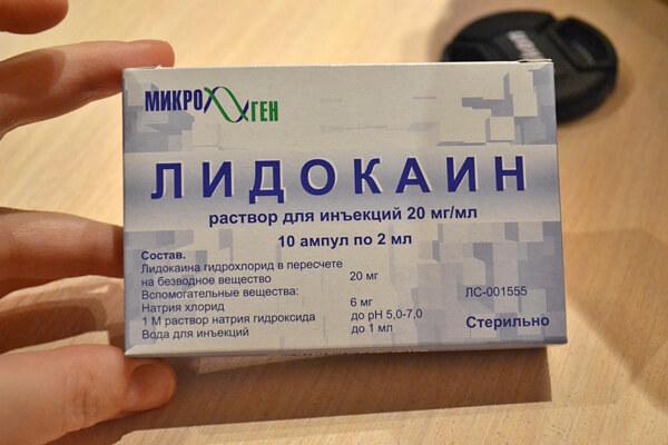 Такой раствор достаточно недорог, но позволяет быстро обезболить воспаленные миндалины.