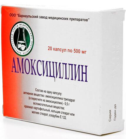 У большинства больных не проявляется вообще никаких побочных эффектов после приёма амоксициллина.