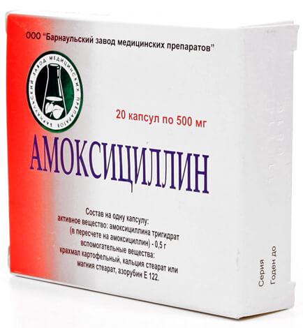 В случаях, когда возбудитель ангины оказывается устойчивым к амоксициллину, этот антибиотик применяют вместе с клавулановой кислотой.