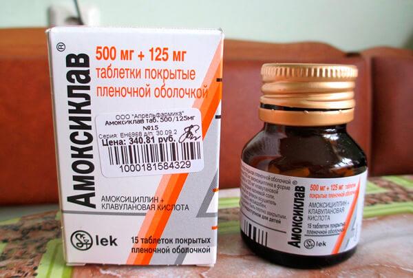 Для детей и взрослых могут применяться разные препаративные формы одних и тех же средств.