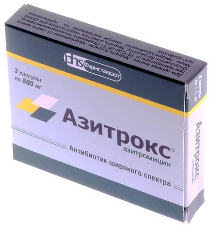 Возбудители ангины оказываются устойчивыми к азитромицину примерно в 13-17% случаев.
