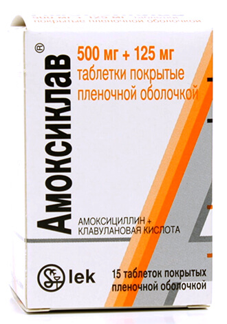 Основное лечение при ангине осуществляется не полосканиями, а антибиотиками, уничтожающими болезнетворные бактерии.