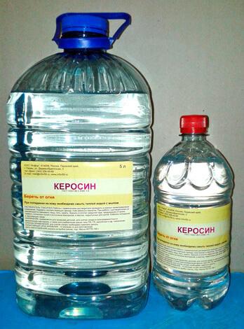Керосин - такое же средство лечения ангины, как оловяный медальон - средство для лечения чумы.