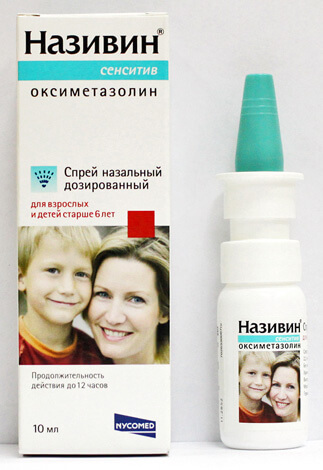 В качестве деконгестанта можно использовать как Називин, так и более доступные препараты.