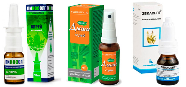 Необходимость в применении таких средств возникает редко и лишь после нарушения правил лечения насморка.