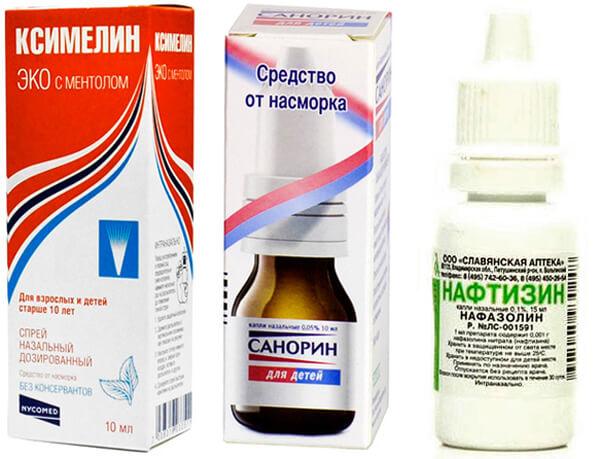 Ксимелин - самое безопасное из этих средств, Нафтизин - самое мощное.