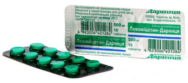 На сегодняшни день Левомицетин не входит в число препаратов, которыми лечат ангину.