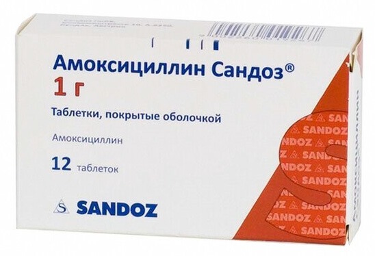 Единственный известный сегодня способ эффективной борьбы с инфекцией - системный приём антибиотиков.