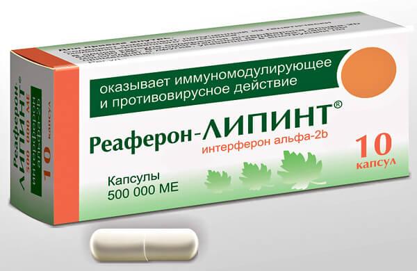 С большой вероятностью никакого эффекта при применении во время герпангины это средство не окажет.