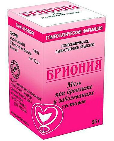 Назначение средства от бронхзита для лечения ангины подтверждает тот факт, что реального терапевтического действия гомеопатические средства не оказывают.
