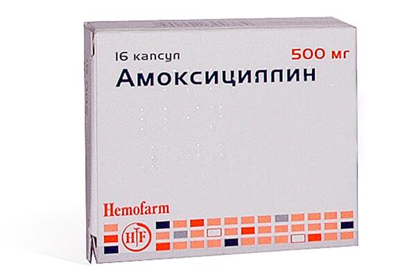 Амоскициллин - один из самых безопасных антибиотиков.