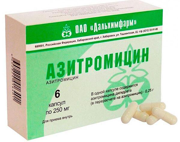 Не выявлено отрицательного влияния Азитромицина на плод при приёме его беременными женщинами.