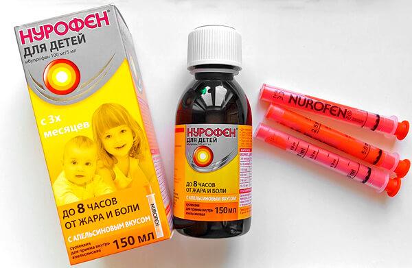 Давать ребенку Нурофен можно не чаще раза в 8 часов.