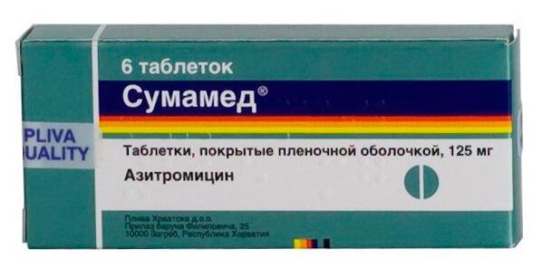 Главное средство от распространения ангины - эффективные антибиотики.