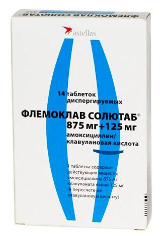Антибиотики типа Флемоклава позволяют нормализовать состояние больного ангиной за 1-2 дня.
