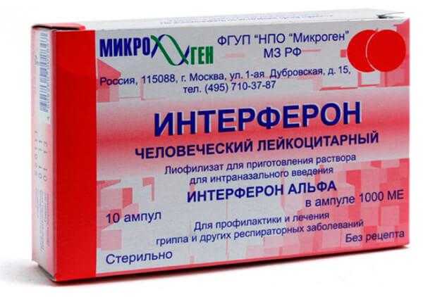 гриппферон цена инструкция по применению цена аналоги