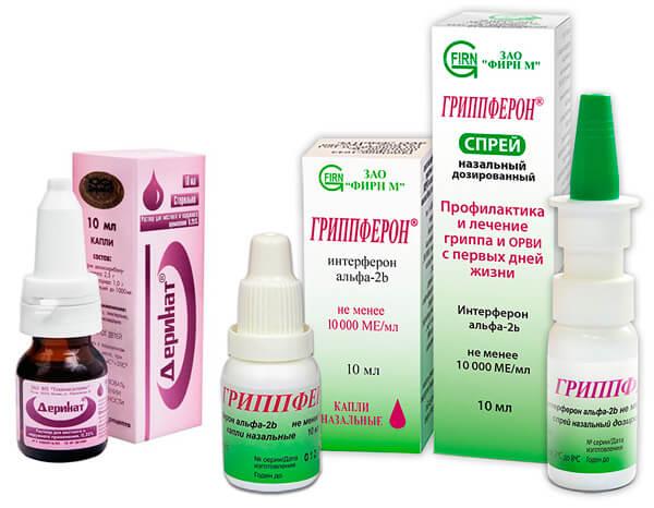 Деринат и Гриппферон не являются лекарствами от гриппа. Нельзя говорить, какое из них лучше, если оба они неэффективны.
