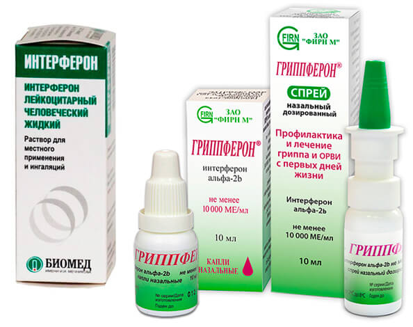 Интерферон и Гриппферон - средства с недоказанной эффективностью. Невозможно выбрать, что лучше, между двумя бесполезными препаратами.