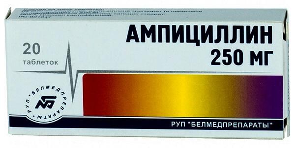 Если врач назначил ампициллин, его можно смело принимать, не прерывая грудного вскармливания.