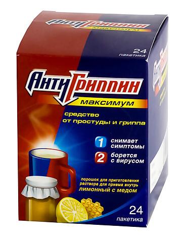 Дизайн упаковки Антигриппин хорошо узнаётся, поэтому его часто копируют конкуренты.