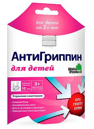 Такого комплекта таблеток обычно хватает для лечения ребенка при одном эпизоде гриппа или другого ОРВИ.