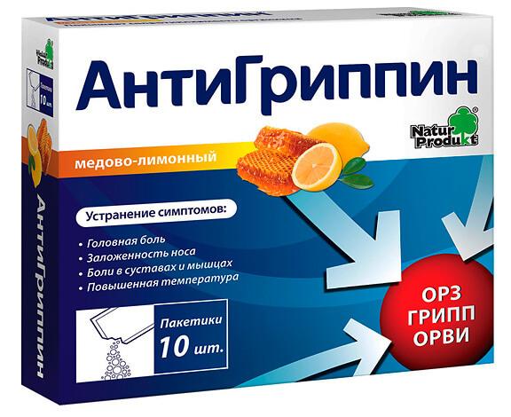 Этого количества порошка Антигриппина хватит для лечения одного эпизода гриппа или другой ОРВИ.