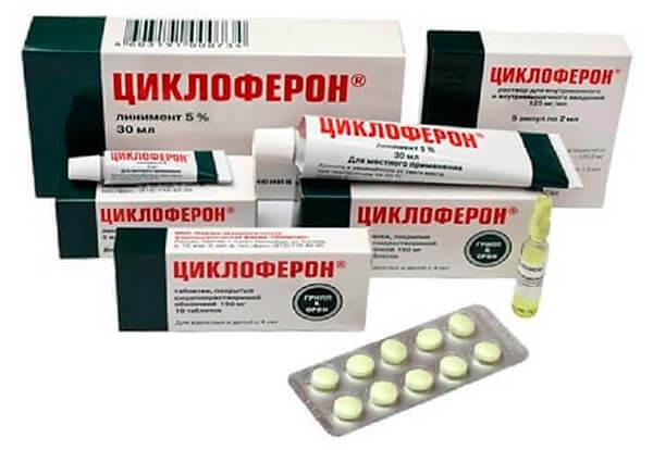 Несмотря на многообразие форм Циклоферона рассматривать его в качестве эффективного средства от гриппа нельзя.