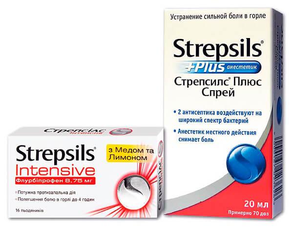 Стрепсилс Плюс - препарат, в состав которого входит лидокаин, обеспечивающий полное купирование боли в горле.