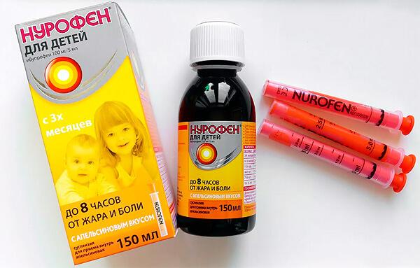 Нурофен - один из самых популярных противовоспалительных, жаропонижающих и обезболивающих препаратов.