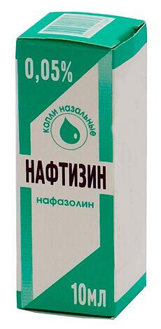 """В """"детском"""" Нафтизине дозировка нафазолина в два раза меньше, чем во """"взрослом""""."""