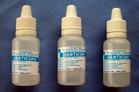 Нафтизин и аналогичные ему сосудосуживающие препараты можно принимать без перерыва не более 5 дней.