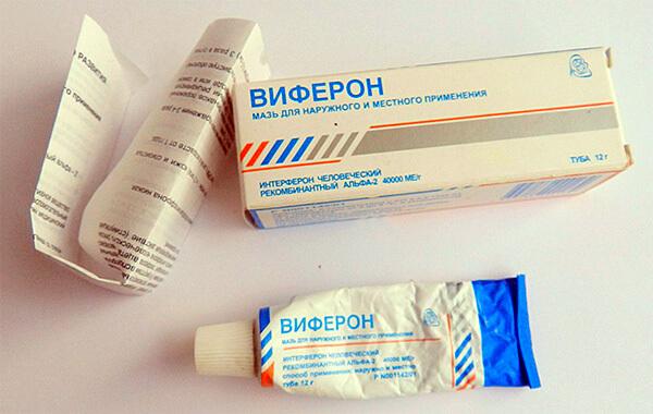 Ни одна из форм Виферона не прошла испытаний, позволивших бы называть её лекарством от гриппа.