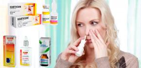Как выбрать эффективное средство от насморка?