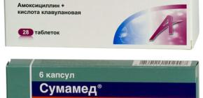 Какой препарат — Сумамед или Аугментин — лучше применять при ангине?