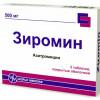 Лечение гнойной ангины антибиотиками