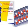 Можно ли применять Цитовир-3 при лечении герпесной ангины?