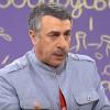 Доктор Комаровский про герпетическую ангину у детей и её лечение