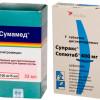 Какое лекарство — Сумамед или Супракс — лучше при ангине?